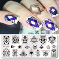 BORN PRETTY Negative Space Design Rectangle Nail Stamping Template Geometry Design 12*6cm Manicure Nail Image Plate BP-L054