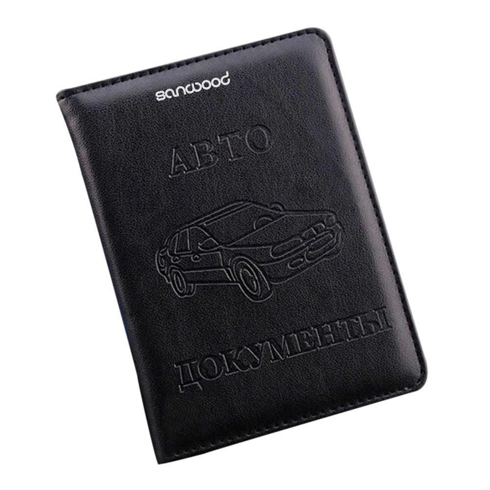 Russische Faux Leder Fall Abdeckung für Auto Führerschein ID Karte Halter Männer Frauen Kredit Passport Karte Tasche Business karte Brieftasche