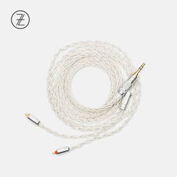 TFZ Earphone upgrade wire,TC3.5/4.4mm interface 0.78mm pin universal silver plated single crystal copper, silver foil wire