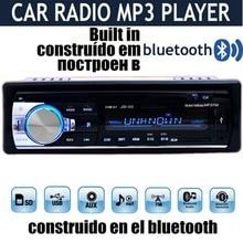 JSD520 Авторадио автомобильный радиоприемник 12 В Bluetooth V2.0 стерео 1 DIN FM AUX Вход recei V er в тире SD USB MP3 MMC WMA автомобиль радио плеер