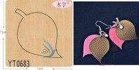 Leaflet eardrop DIY new wooden die cutting dies for scrapbooking Thickness 15.8mm/muyu/YT0683