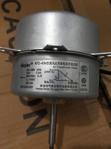1PCS air conditioner outside motor KFD-40M 0010404261 Fan Motor