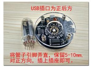 Image 3 - Dykb 1 ビット統合グロー管時計ためQS18 12 時計グロー管DS3231 ニキシー時計内蔵ブーストモジュール