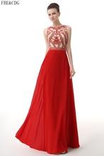 aded Zipper A Line Evening Formal Dress