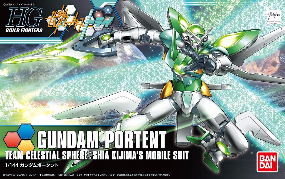 1PCS Bandai HG Build Fighters HGBF 031 1/144 Gundam Portent Mobile Suit Assembly Model Kits Anime action figure Gunpla стоимость