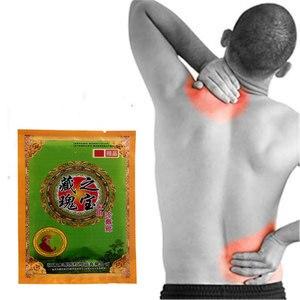 24 pièces = 3 sacs infrarouge lointain crapaud venin soulagement de la douleur plâtres articulation genou blessure Muscle Fatigue plâtre taille cou corps soulagement de la douleur P