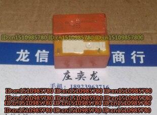 Цена RT114012