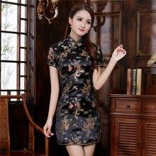 ffdbc6520d7 Sexy Black Ladies Print Mini Qipao Elegant Slim Evening Dress Gown Rayon  Vestidos Traditional Cheongsam Big Size 4XL 5XL 6XL