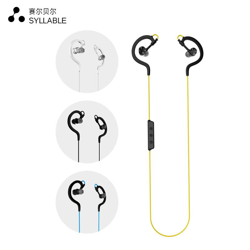SYLLABLE D700-2017 bluetooth version 4.0 headset wireless earphone sports earbud noise reduction for mobile phone music stream