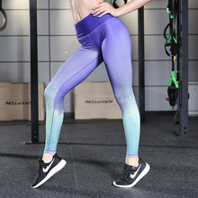 Yoga Pants Sports Printed High Waisted 2017 Elastic Leggings for Professional Running Workout Fitness Pants Free Shipping