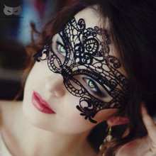 Mysterious Angel 9 Models Lace Mask