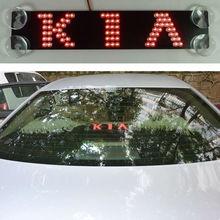 Universal third brake lights led car light for Kia Rio K2 Sportage Ceed Soul Sorento Optima Forte Cerato Carens Picanto