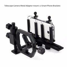 Promo offer Telescope Camera Metal Adaptor+mount Smart Phone Bracket 37-0023