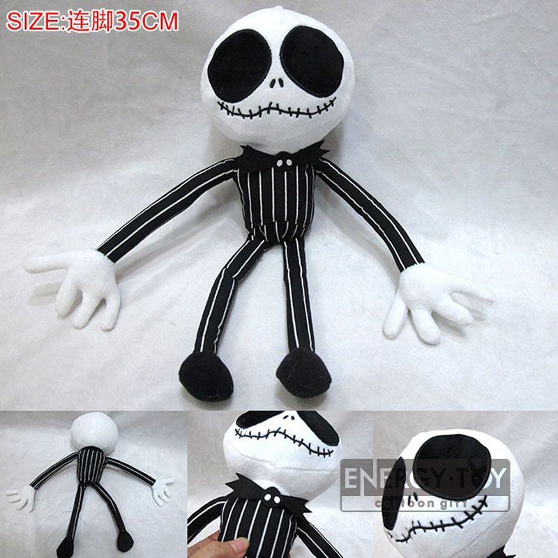 Cool Nightmare Before Christmas Gifts: Cartoon Cool 28cm Long Legs The Nightmare Before Christmas