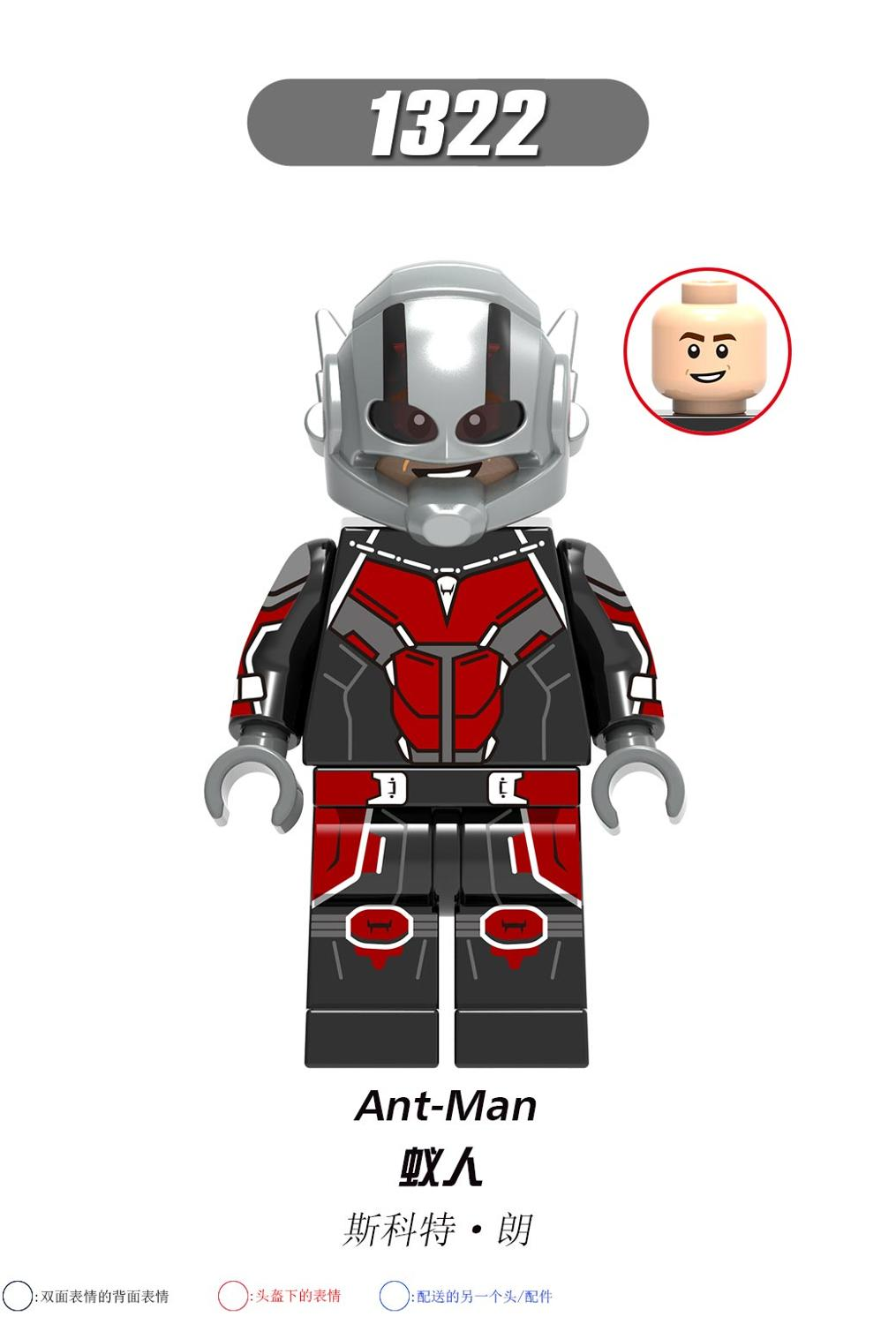 Image 4 - MARVEL  Avengers 4  Iron  Man MK85  Ant Man  Hawkeye War Machine Building Blocks Toys for Children X0265-in Interconnecting Blocks from Toys & Hobbies