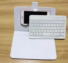 Bluetooth Keyboard PU Leather Mobile Phone Case