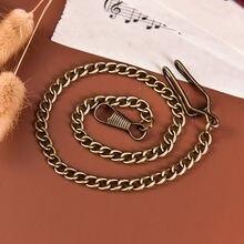 Горячая бронзовые сплава цепочки для карманных часов цепь для антикварных кварца старинные карманные часы