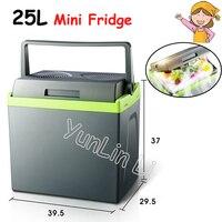 25리터 휴대용 미니 냉장고