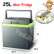 25L Portable Mini Refrigerator Dual Purpose Car Refrigerator Household / Dormitory Refrige Freezer KM-25LH