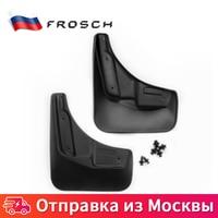 2 шт For LADA Granta Granta Liftback 2011 2014 2014 брызговики для автомобиля Брызговики передние полиуретан