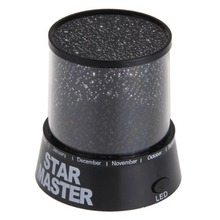 Brand New Sky Star 4 LED Colorful Night Light Projector Lamp Gift