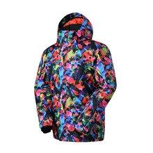Holidays Winter outdoor ski jacket men Snowboarding waterproof hood Coat Windproof outwear