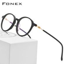 Acetate Optical Glasses Frame Women Vintage Round Myopia Prescription Eyeglasses Men Retro Spectacles Screwless Eyewear 5202