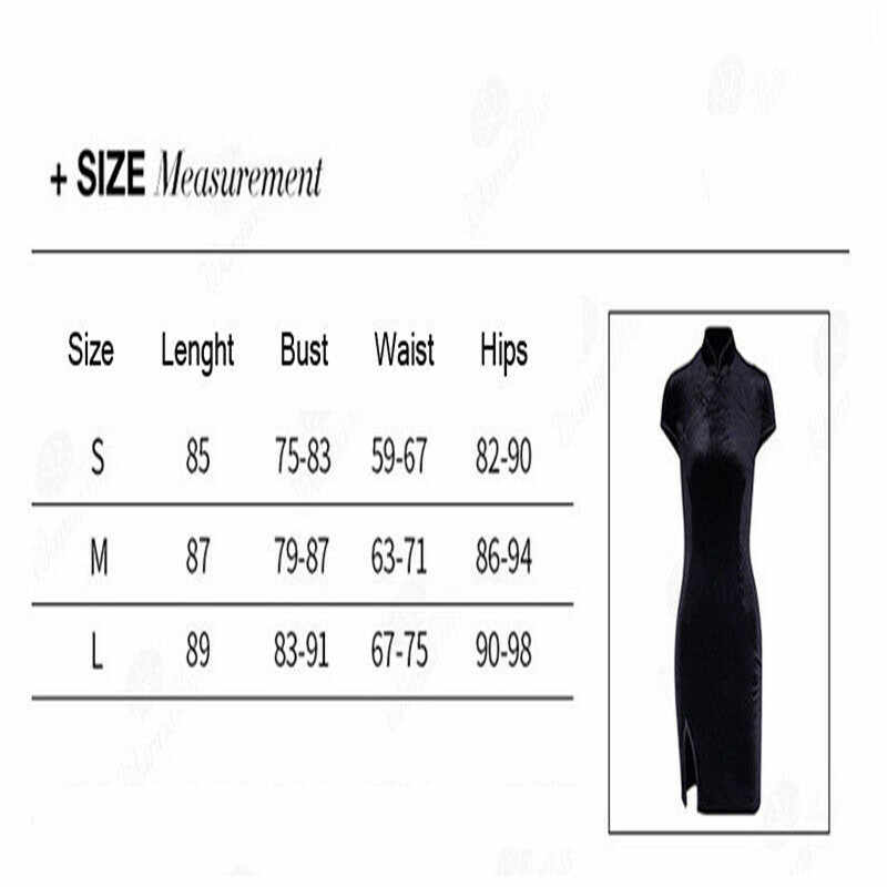 Мода китайский стиль Ципао с коротким рукавом петля платье элегантный для женщин пикантные бархатные разделение вечерние мини платья Сарафан