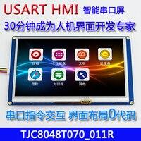 7 inch USART HMI configuration screen with GPU font serial screen TFT LCD module 800*480