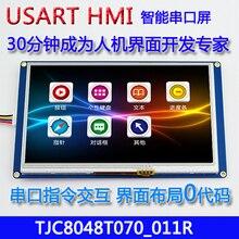 Ekranlı 7 inç USART HMI yapılandırma GPU yazı tipi seri ekran TFT LCD modülü 800*480