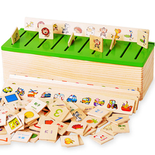 Montessori Classification Box Wooden Educational Math Toys Shape Transport Animal Digital Fruits Knowledge Toys26*16*5cm