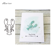 JC Metal Cutting Dies for Scrapbooking Cut Decoration Lobster Shape Stencil Handmade Paper Card Making Model Craft 2019 Die