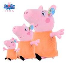 Peluches 19/30/46 cm Mamá de Peppa Pig
