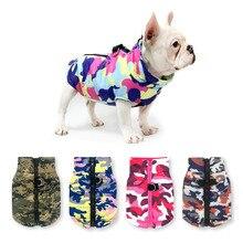 Perro ropa para mascotas de invierno Chaqueta de algodón cálido Chaleco de camuflaje para perros pequeños perros cachorro abrigo ropa de Bulldog Francés traje de gato