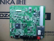 Konka lc32es66 motherboard original mst9u19b 35013020 screen lc320wxn-sbd1
