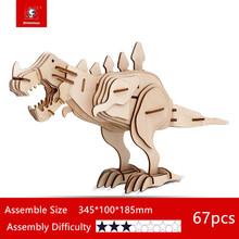 WoodCraft zestaw do montażu drewniane 3D Puzzle dinozaur Model serii zabawki dla dzieci nastolatki obraz DIY Tyrannosaurus Rex Eductionnal zabawki tanie tanio Drewna 5-7 lat 8 lat 6 lat Dorośli 3 lat 8-11 lat Play with Adult mipozor Unisex Zwierząt