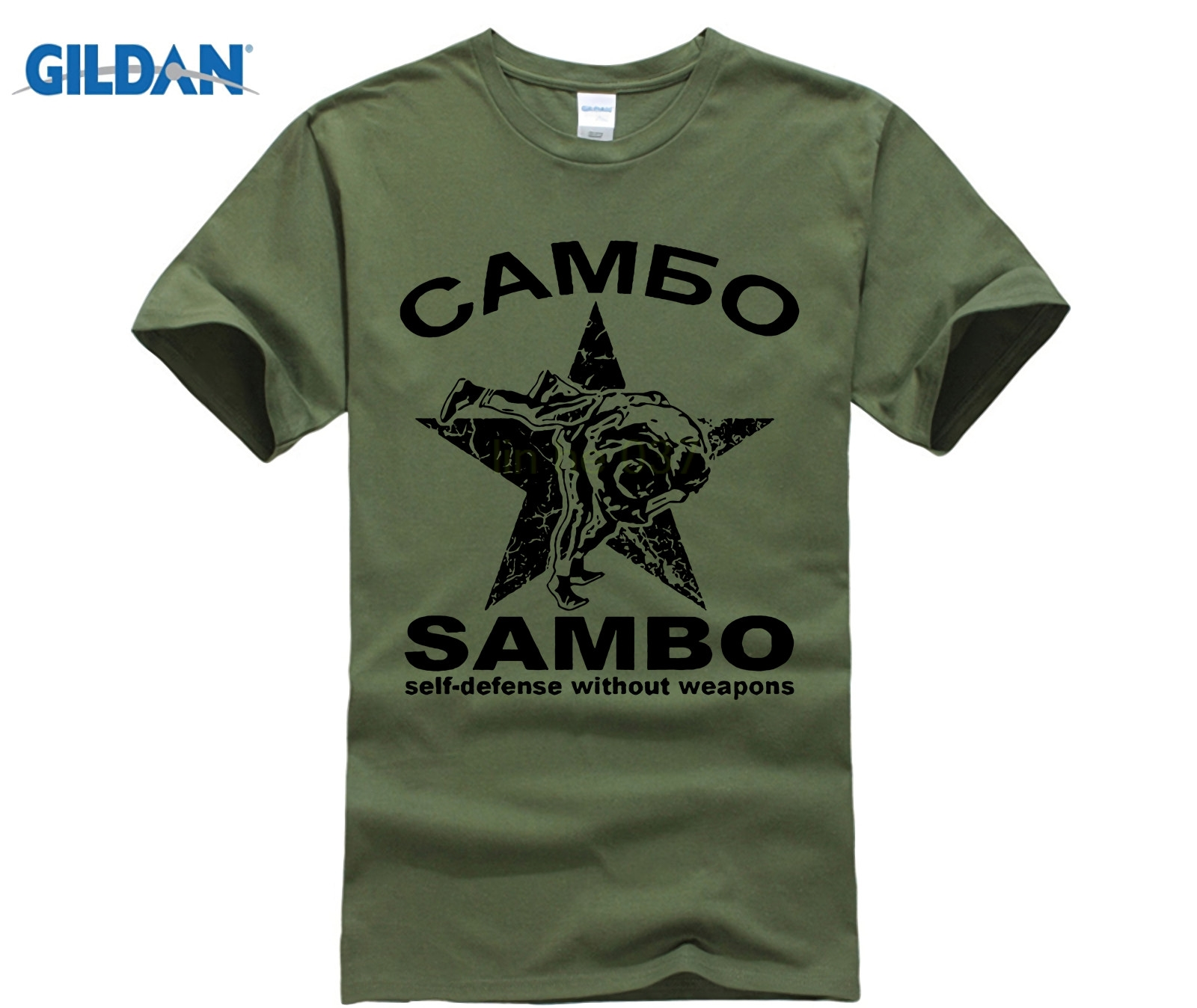 Fashion Hot Sale 100% Cotton Sambo CAMBO Self Defence Without Weapon Russian Kung Fu Army Green T-shirt Tee Shirt