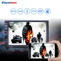7 HD 2 Din Touch Screen Car MP5 Player GPS Navigation Bluetooth 2 0 Steering Wheel