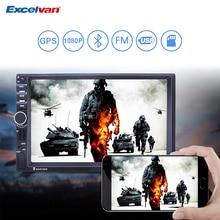 7021G 7 HD font b Car b font MP5 Player 2 Din GPS Navigation Bluetooth 2
