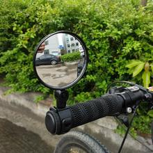 Bicycle Rearview Mirrors Wide-angle Convex Mirror Cycling MTB Silicone Handle