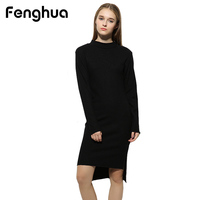 Fenghua Fashion Autumn Winter Dresses For Women 2017 Casual Long Sleeve Kintted Sweater Dress Female Slim