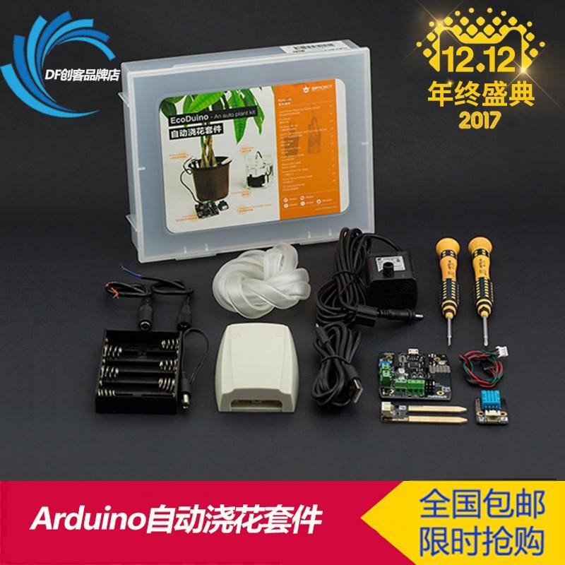 Arduino Automatic Flower Suite FreeLifekit Smart Home Suite