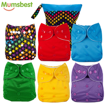 [Mumsbest] Wet Bag + 6 Diaper Cute Baby Diapers Reusable Nappies Cloth Diaper Washable Infants Children Baby  Nappies Stars [mumsbest] new large wet bag for baby cloth nappies bag pail liner for cloth dirty diapers waterproof pul reusable mummy bags