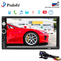 Podofo autoradio 2 din Car Multimedia Player General 7 Touch Screen Bluetooth car radio player car audio Aux Rear View Camera