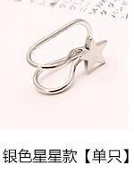 E330S silver star