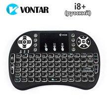 VONTAR Backlight i8 Mini Wireless Keyboard