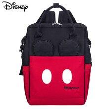 Baby Windel Mode Disney