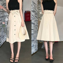 Summer Autumn Skirts Women New Fashion Button High Waist Long Maxi Skirts High Waist Skirt Female Pleated School Skirt Elegant цена