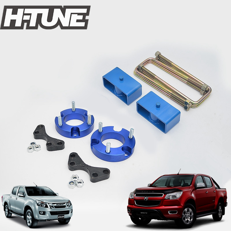 H-TUNE Raise 2.5 Front + 2 Rear Suspension Ubolt Block Lift Kits for D-max 2012+ 1pcs rubber sleeve for air suspension spring repair kits landrover discovery 3 front oem rnb501580