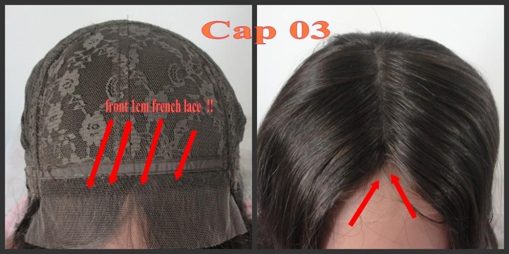 JEWISH CAP 03